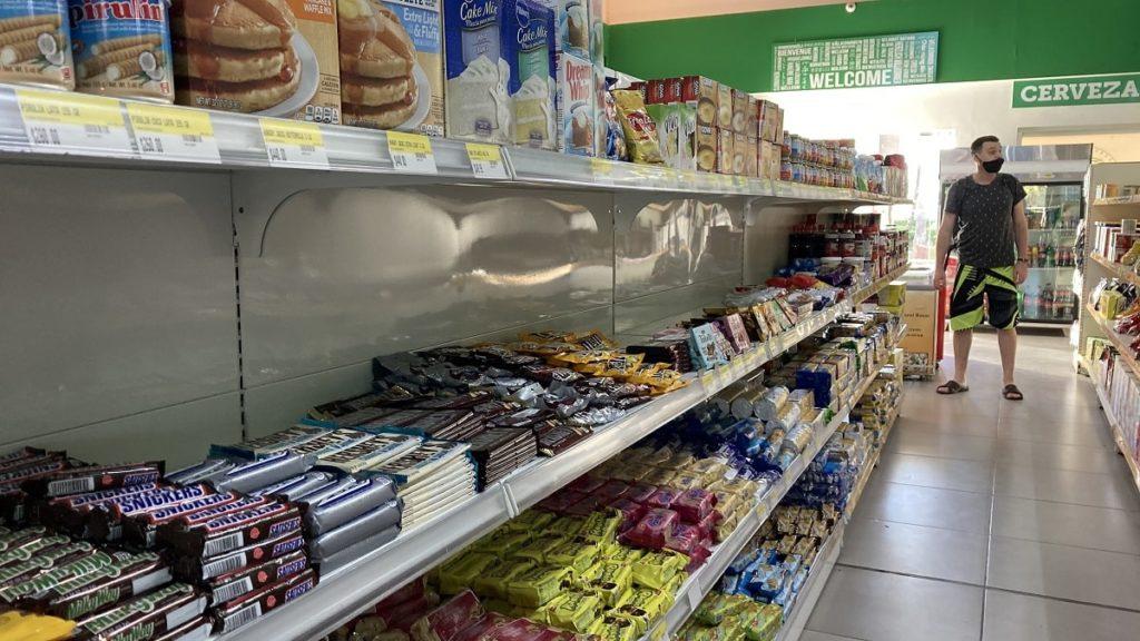 маленькие магазины доминиканы