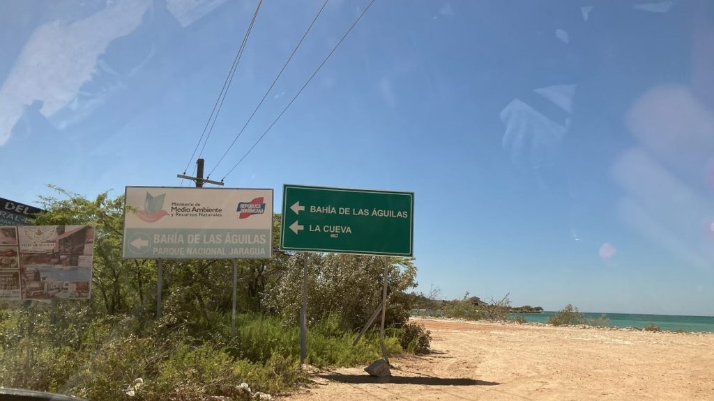 Навигация в Бахиа де Лас Агуилас