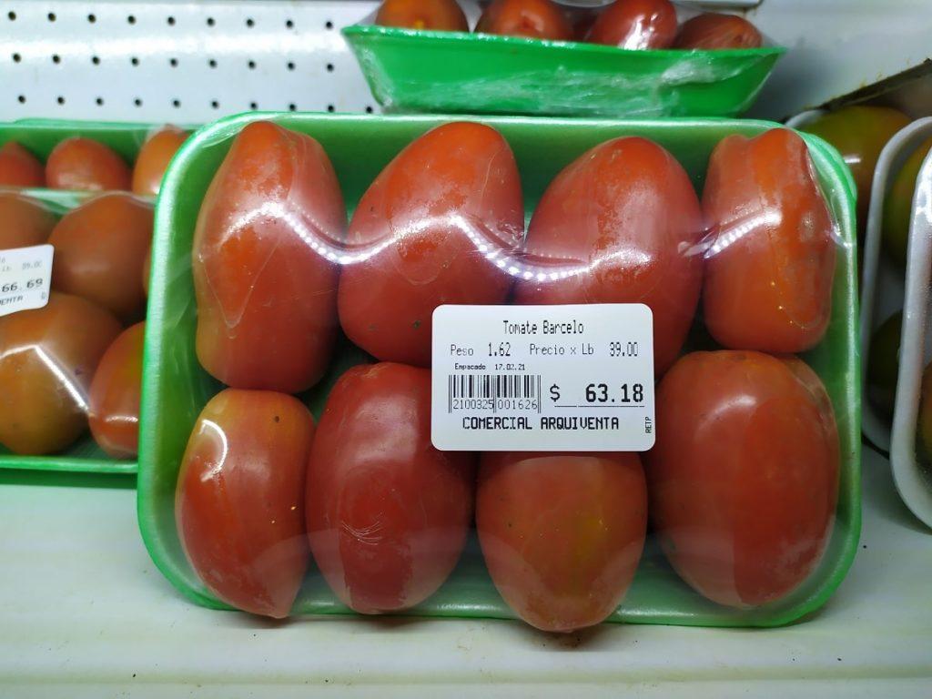 овощи в доминикане