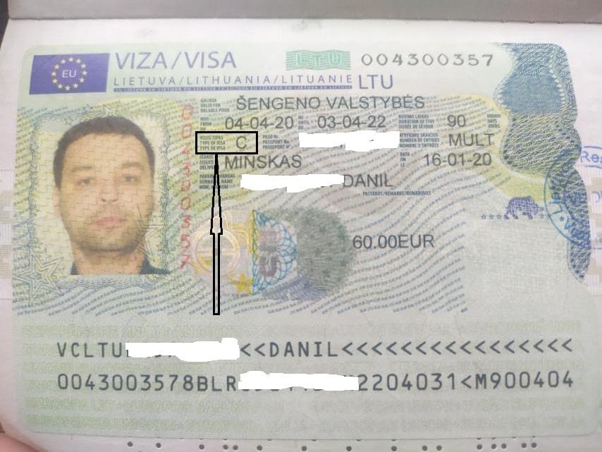 виза шенген тип с в доминикану