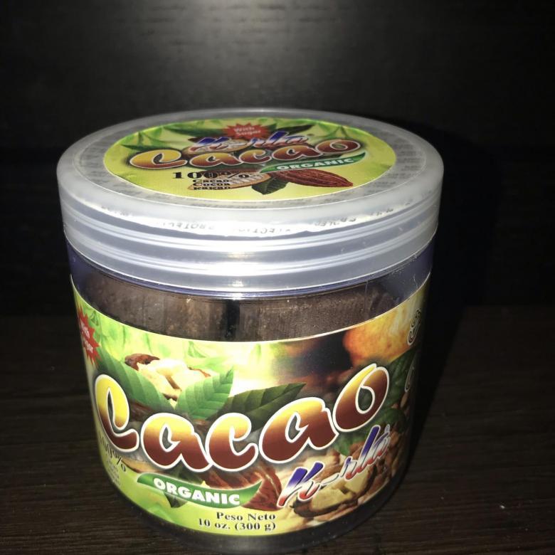 шарики какао из доминиканы