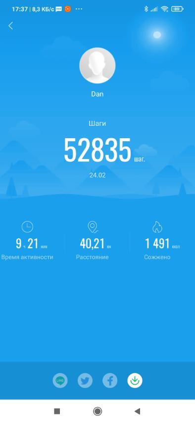 скриншот с фитнес браслета