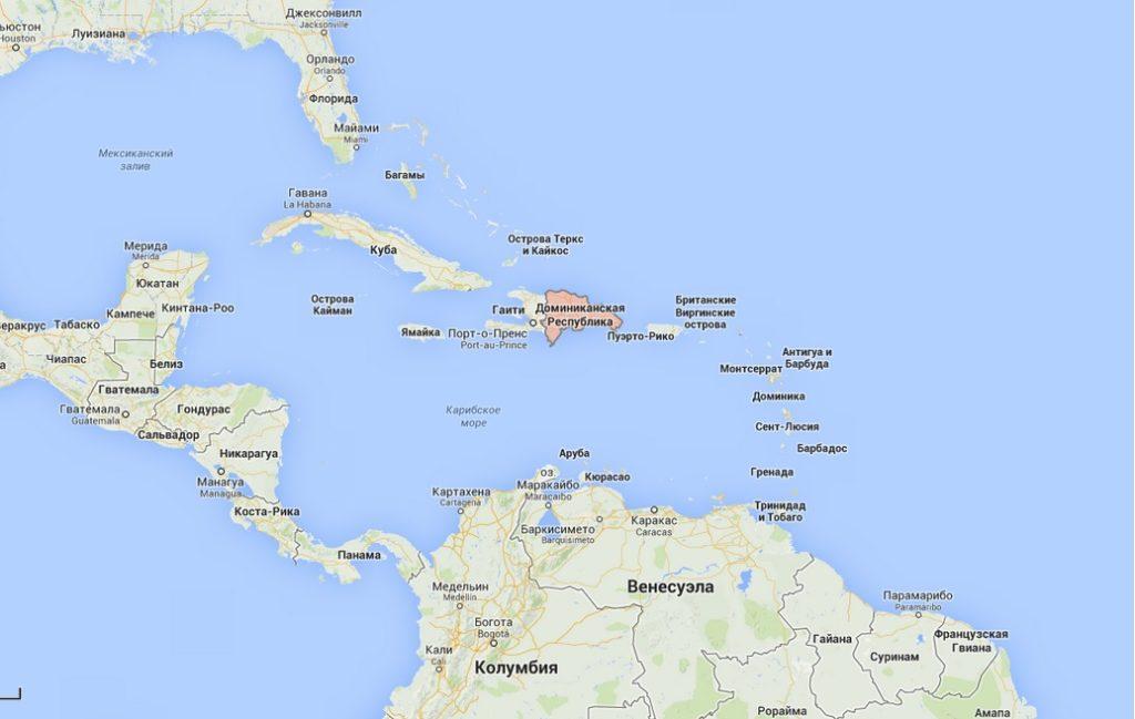 Плюсы и минусы Доминиканы логистический рай